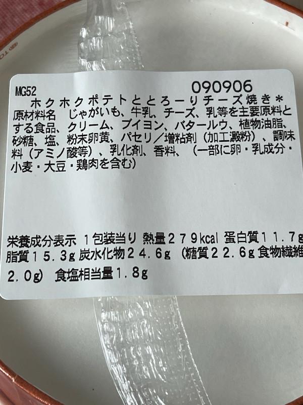 f:id:hikarureon:20210418122221j:plain