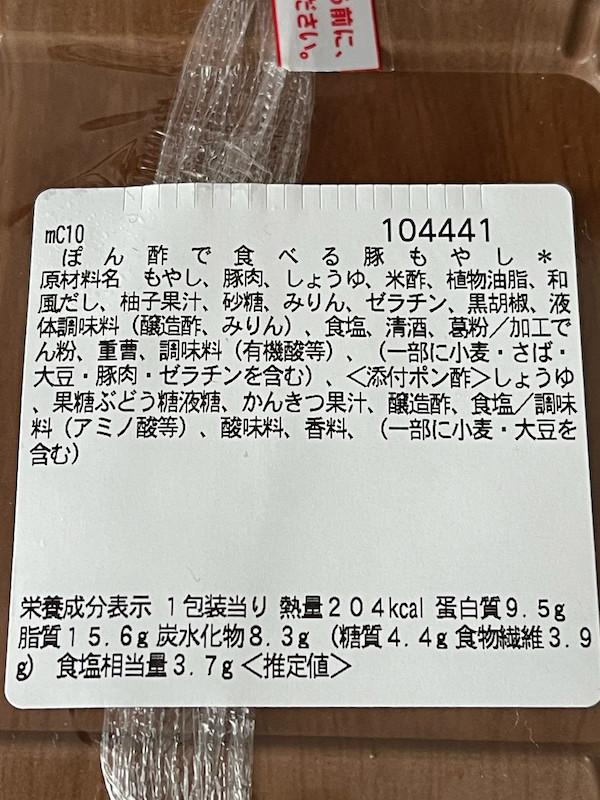 f:id:hikarureon:20210423124118j:plain