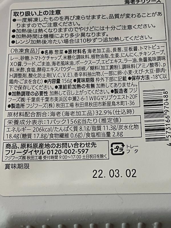 f:id:hikarureon:20210501120620j:plain