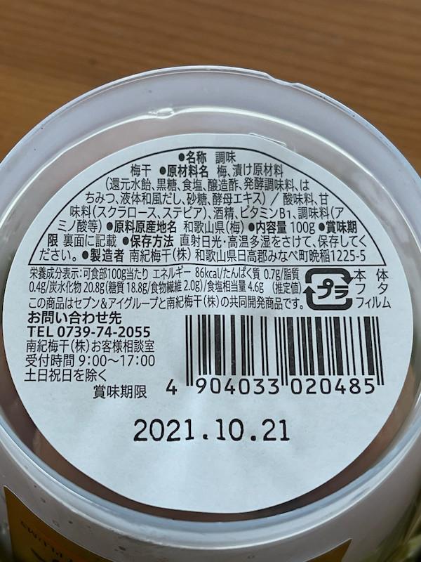 f:id:hikarureon:20210508115500j:plain