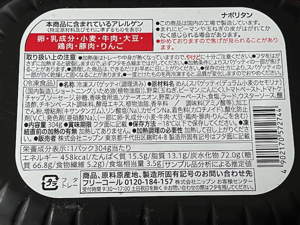 f:id:hikarureon:20210509124928j:plain