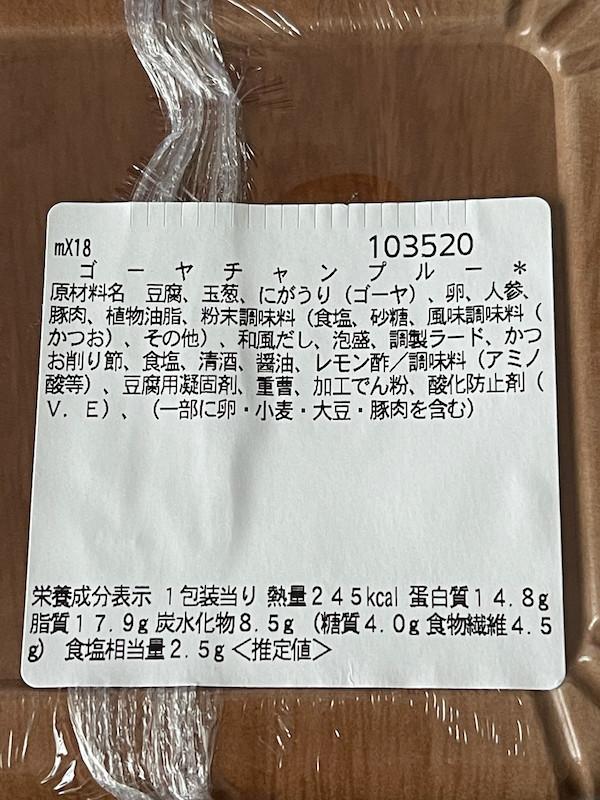 f:id:hikarureon:20210511120149j:plain