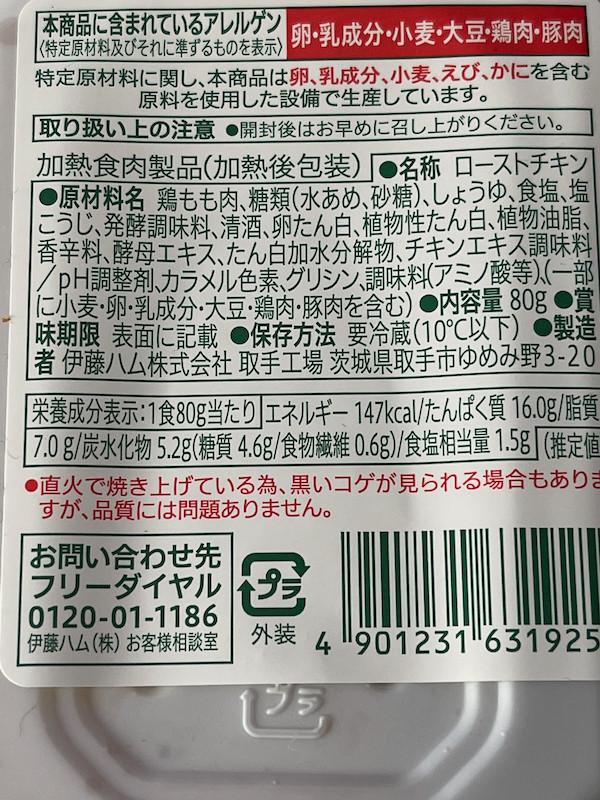 f:id:hikarureon:20210515115633j:plain