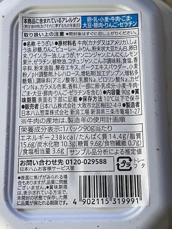 f:id:hikarureon:20210520123345j:plain