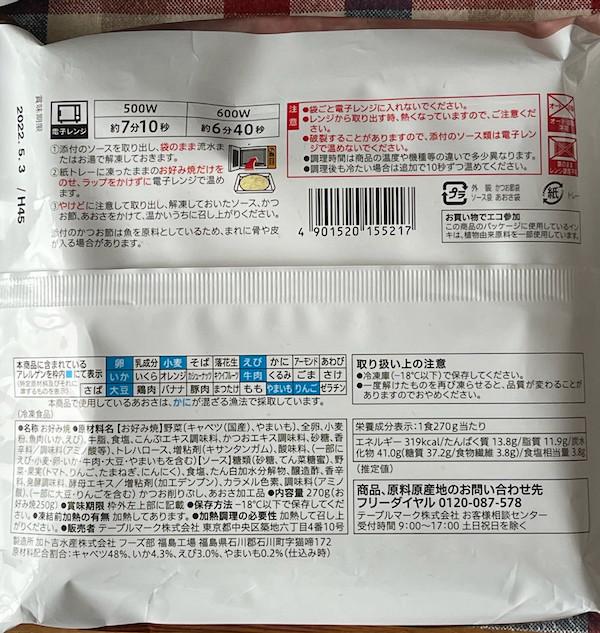 f:id:hikarureon:20210601111811j:plain