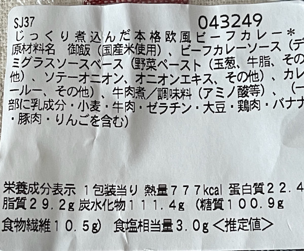 f:id:hikarureon:20210607120031j:plain