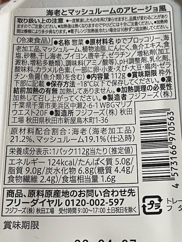 f:id:hikarureon:20210609115924j:plain
