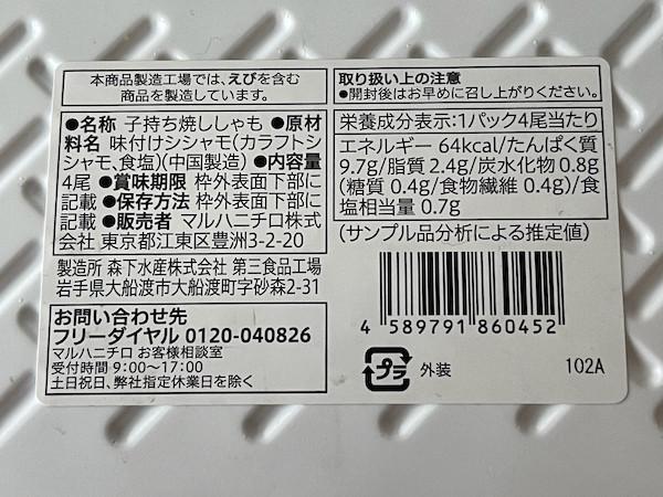 f:id:hikarureon:20210613120832j:plain