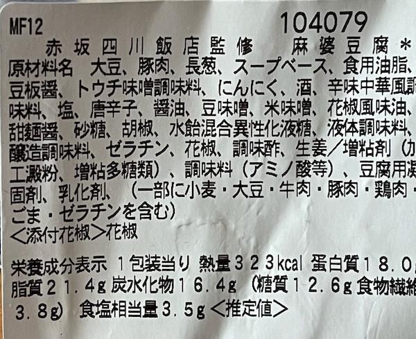 f:id:hikarureon:20210614124956j:plain