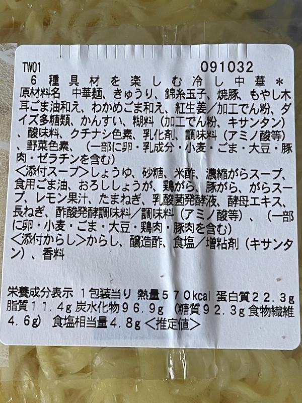 f:id:hikarureon:20210619120149j:plain