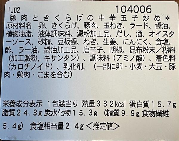 f:id:hikarureon:20210620121325j:plain