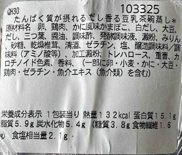 f:id:hikarureon:20210621120140j:plain