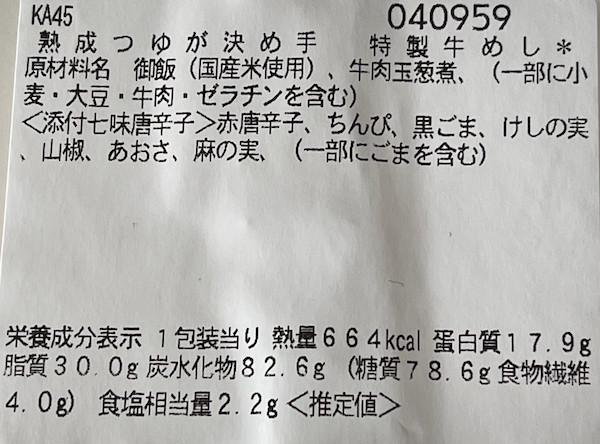 f:id:hikarureon:20210622114516j:plain