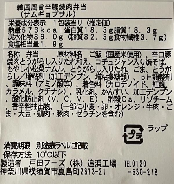 f:id:hikarureon:20210710113016j:plain