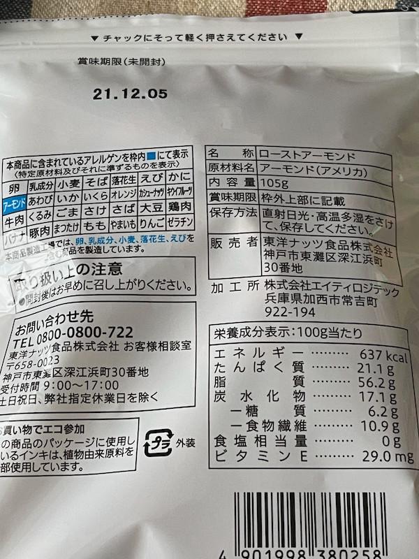 f:id:hikarureon:20210711114143j:plain