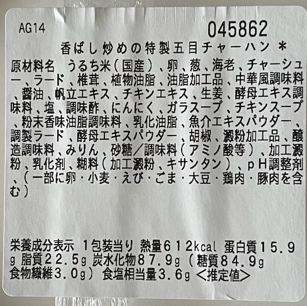 f:id:hikarureon:20210712125538j:plain