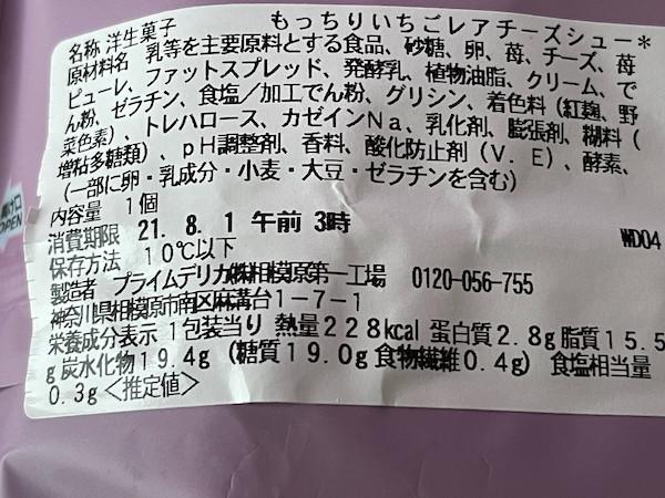 f:id:hikarureon:20210731101923j:plain