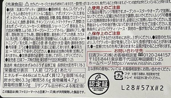 f:id:hikarureon:20210816110548j:plain