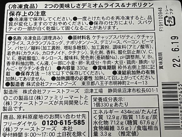 f:id:hikarureon:20210821120758j:plain