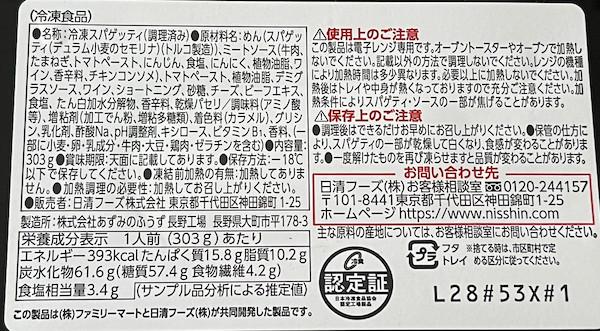 f:id:hikarureon:20210830101742j:plain