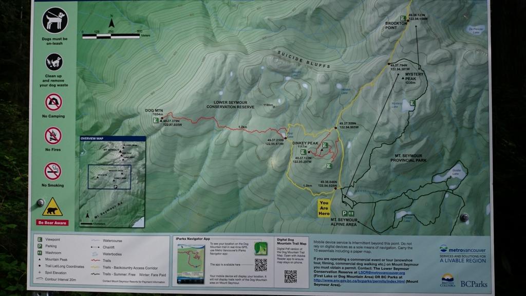 シーモアマウンテン地図