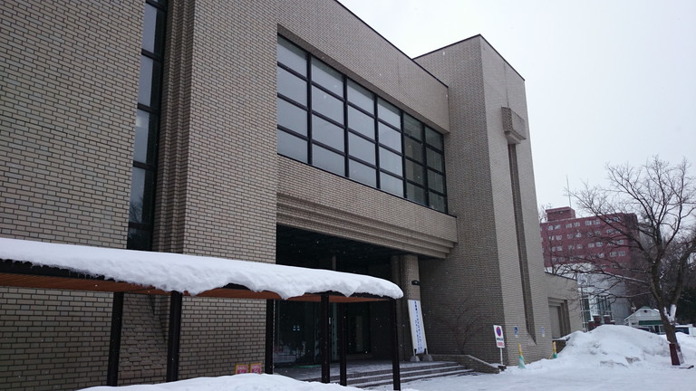 学術交流会館