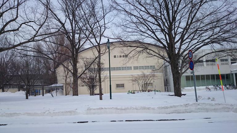 北大体育館