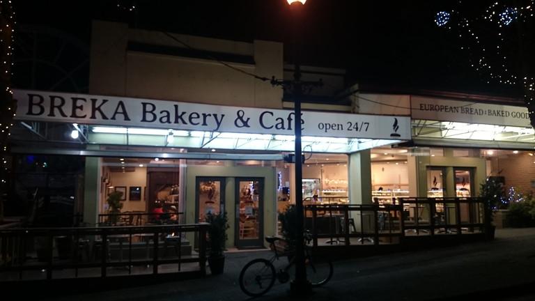BREKA Bakery