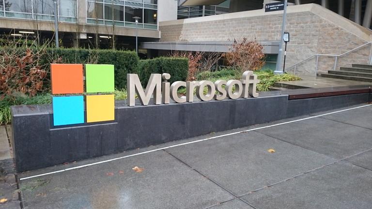 マイクロソフト入口ロゴ