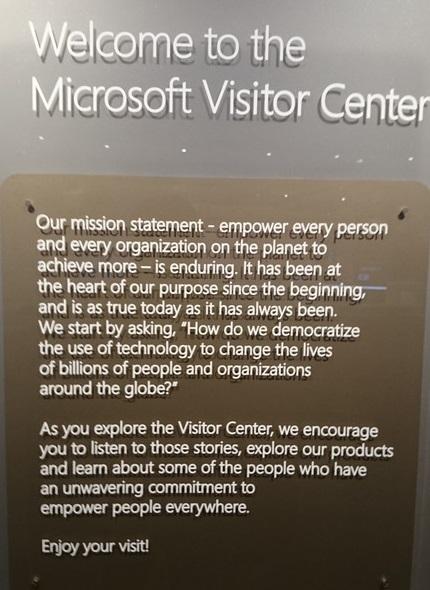 マイクロソフト説明