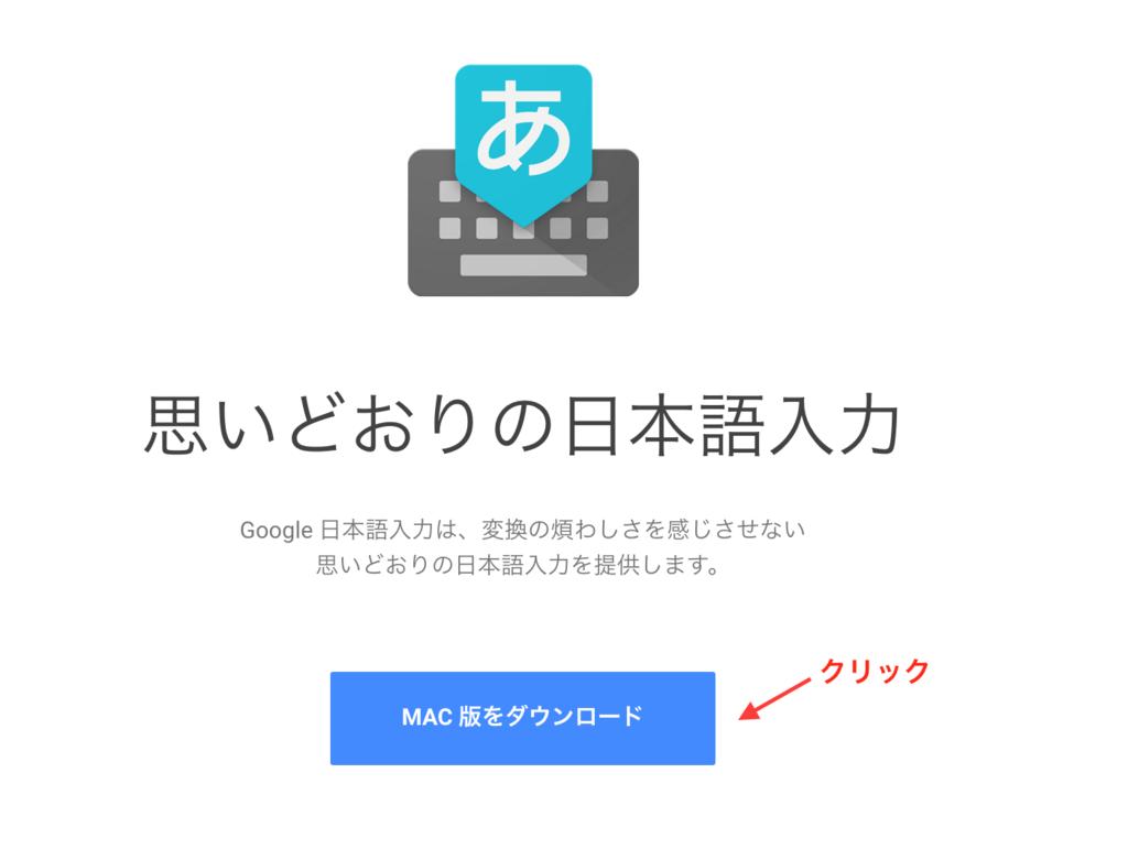 f:id:hikaruryugaku:20160430175438p:plain