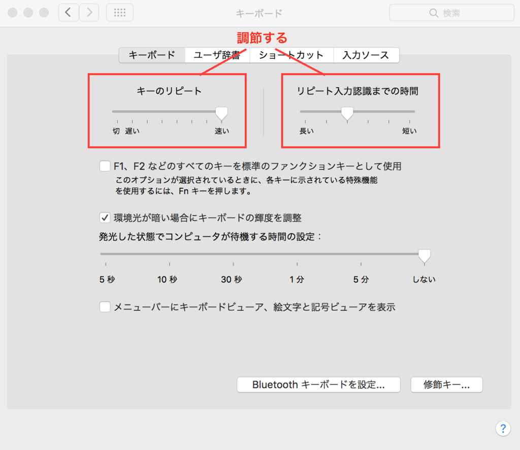 f:id:hikaruryugaku:20160510162046p:plain