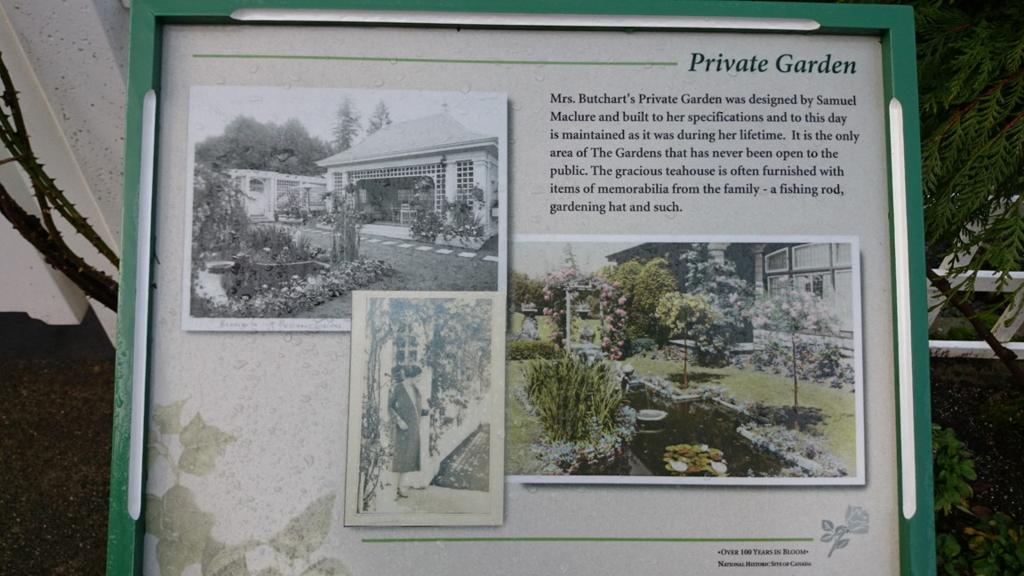 ブッチャー夫人の個人庭園2
