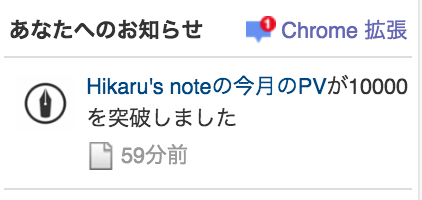f:id:hikaruryugaku:20160901091822p:plain