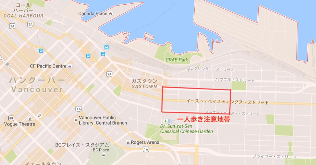 f:id:hikaruryugaku:20161028014347p:plain