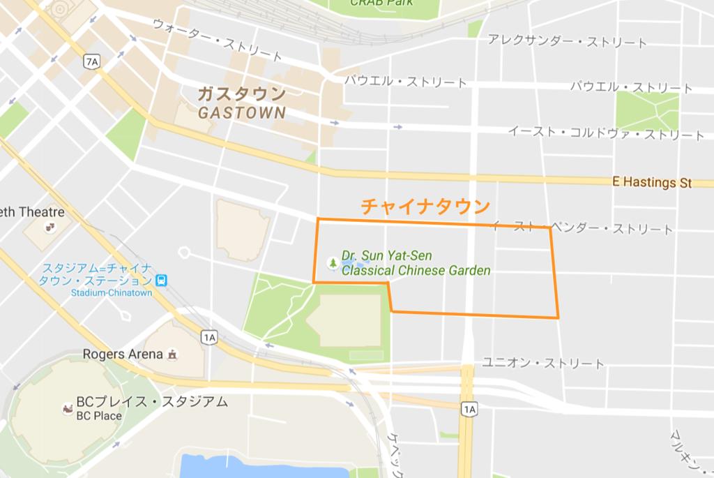 f:id:hikaruryugaku:20161028021615p:plain