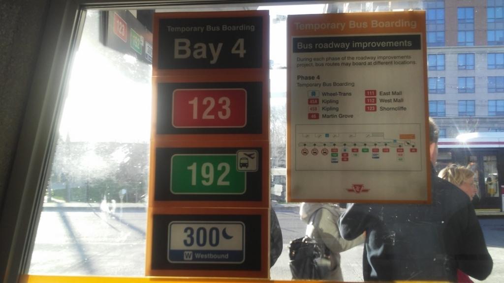 192番バス
