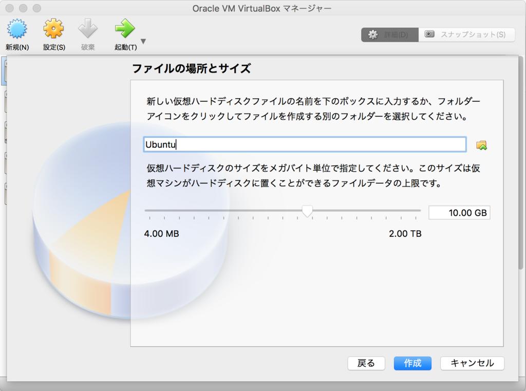 機械学習】UbuntuならびにTensorFlowのインストール方法 - 光の