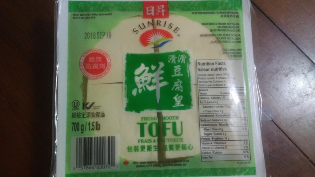 Sunriseの豆腐