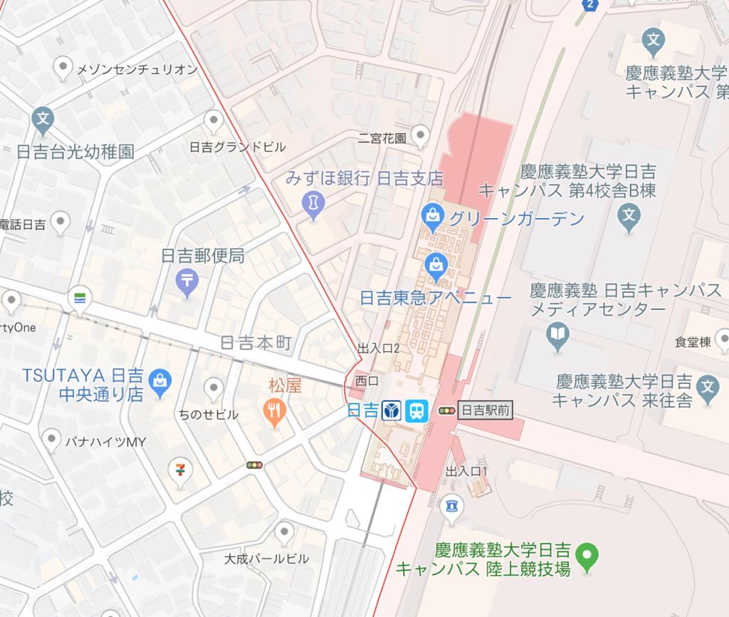 f:id:hikaruryugaku:20181022083210p:plain