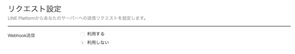 f:id:hikaruryugaku:20181226071316p:plain