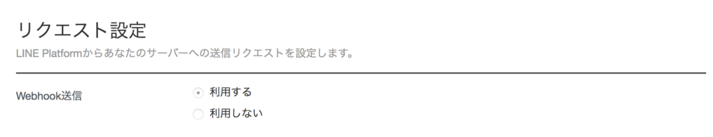 f:id:hikaruryugaku:20181226072045p:plain