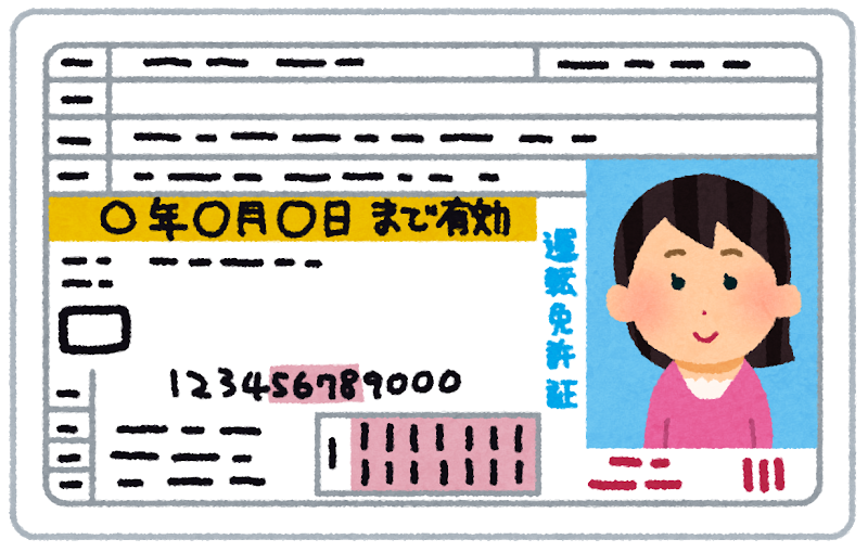 f:id:hikaruryugaku:20190118171546p:plain
