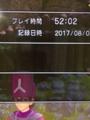 20170805023416
