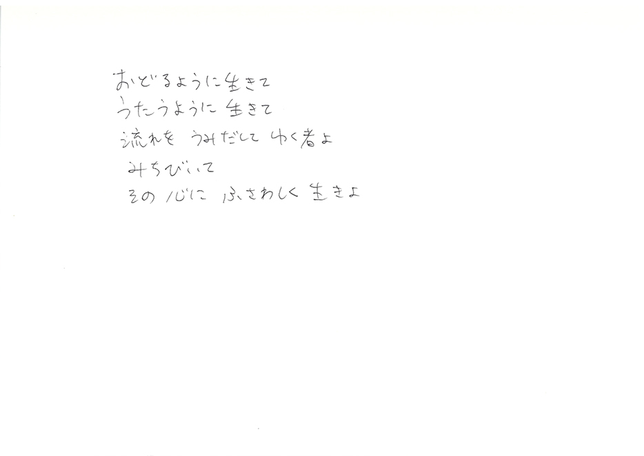 f:id:hikaruwa:20161006161014j:plain