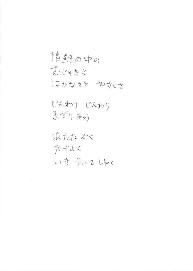 f:id:hikaruwa:20161006161122j:plain