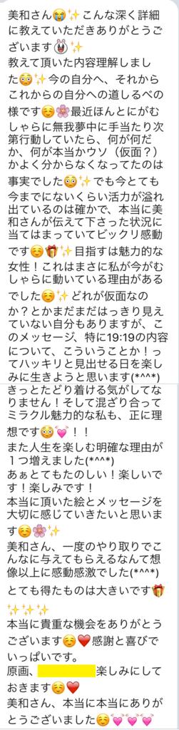 f:id:hikaruwa:20161006190028j:plain