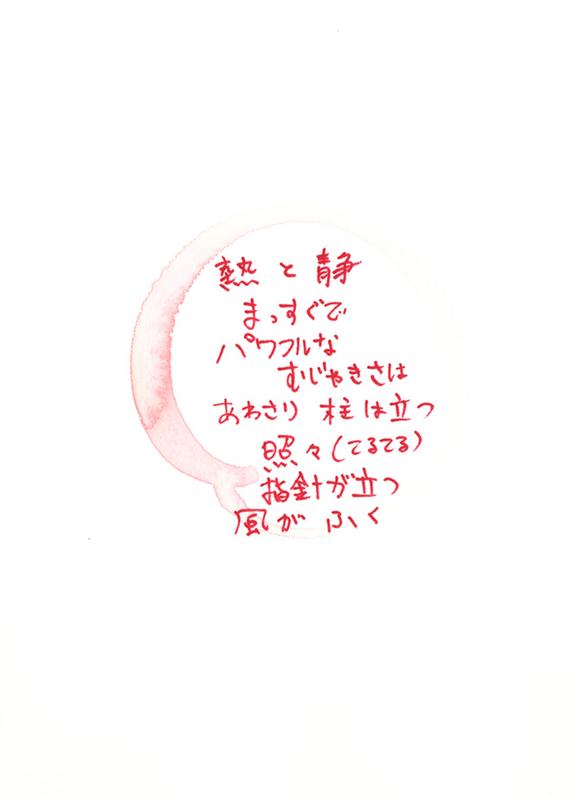 f:id:hikaruwa:20161012122048j:plain
