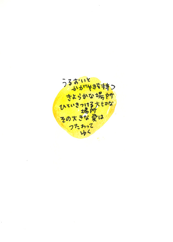 f:id:hikaruwa:20161012122052j:plain