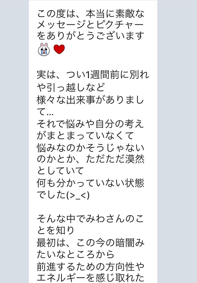 f:id:hikaruwa:20161030170047p:plain